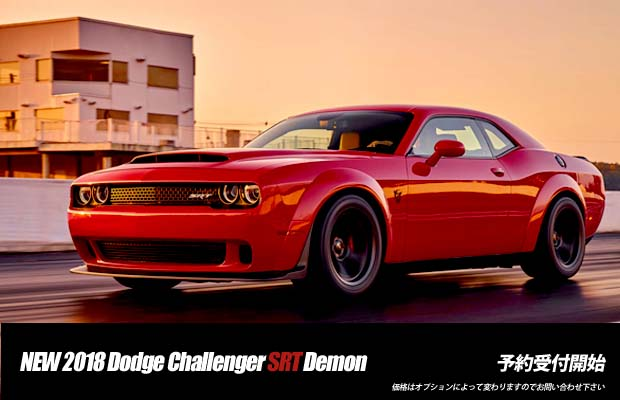 New 2018 Dodge Challenger SRT Demon